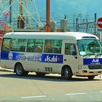 アサヒビール園まで車で7分☆当館前バス停から無料の送迎バスが出ております。