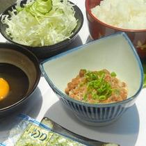 【和朝食一例】しっかり朝食派の方に♪【名水うちぬき】で焚いた西条藤田農園の無農薬米が美味!