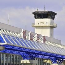 *松山空港はLCCも就航してとっても便利♪
