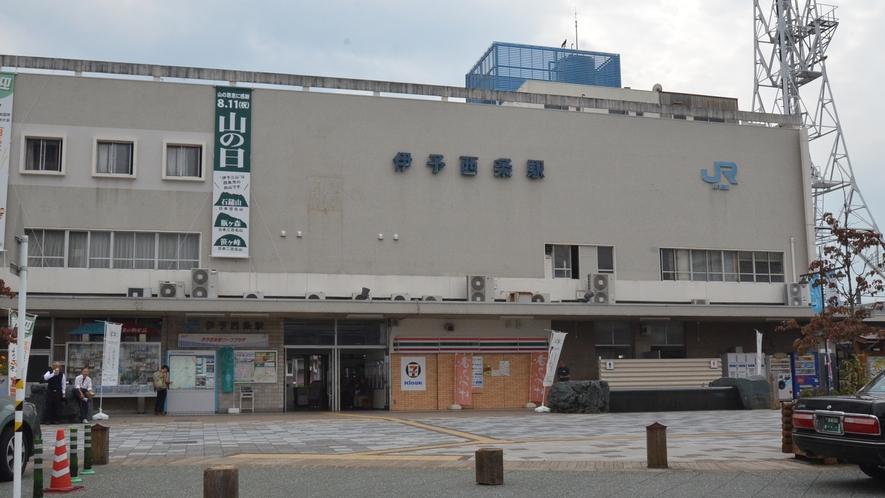 【*JR伊予西条駅】駅から徒歩3分!アクセス便利