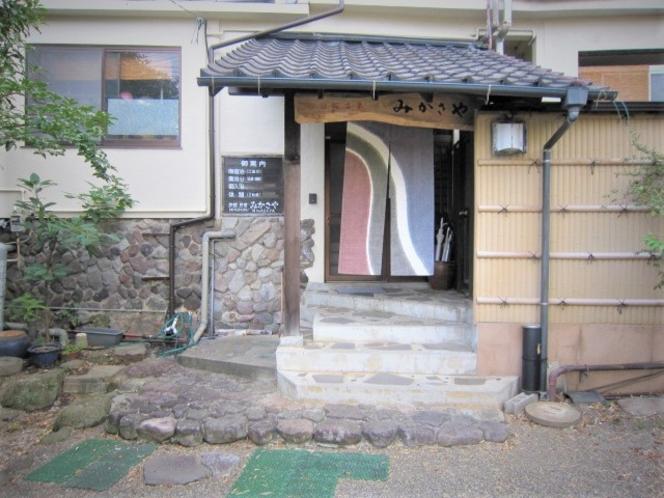 みかさや玄関