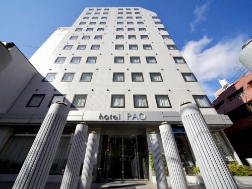 【外観】ホテル パオ 正面
