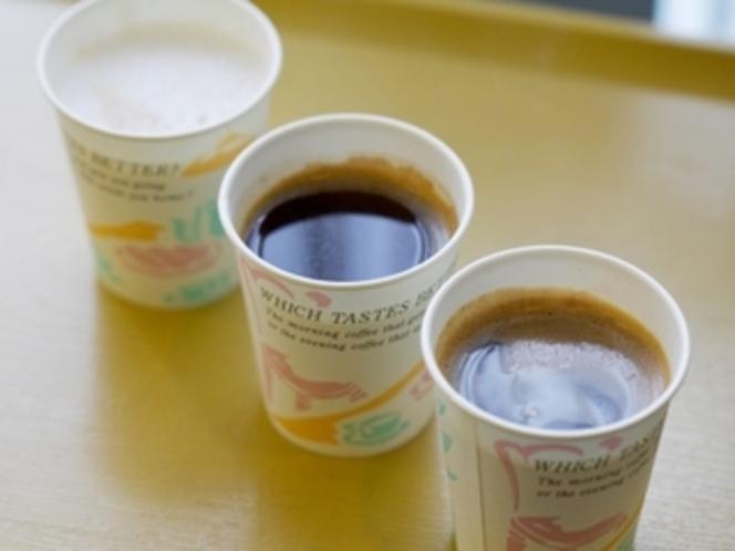 【館内】コーヒー&お水 〜コーヒーとお水はセルフサービスにて提供しております〜