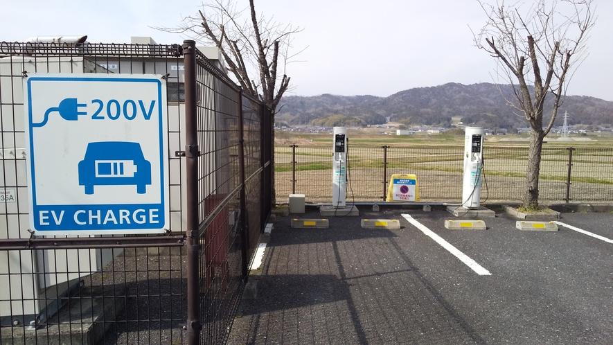EV車充電スペース