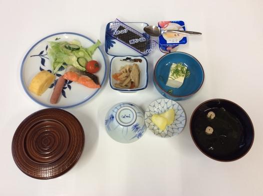 【朝食付】朝は少し余裕を持って★和朝食を食べて1日をスタート