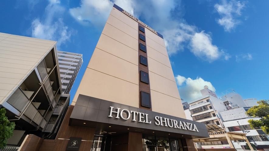 【系列ホテル】ホテルシュランザCHIBA(千葉市中央区)