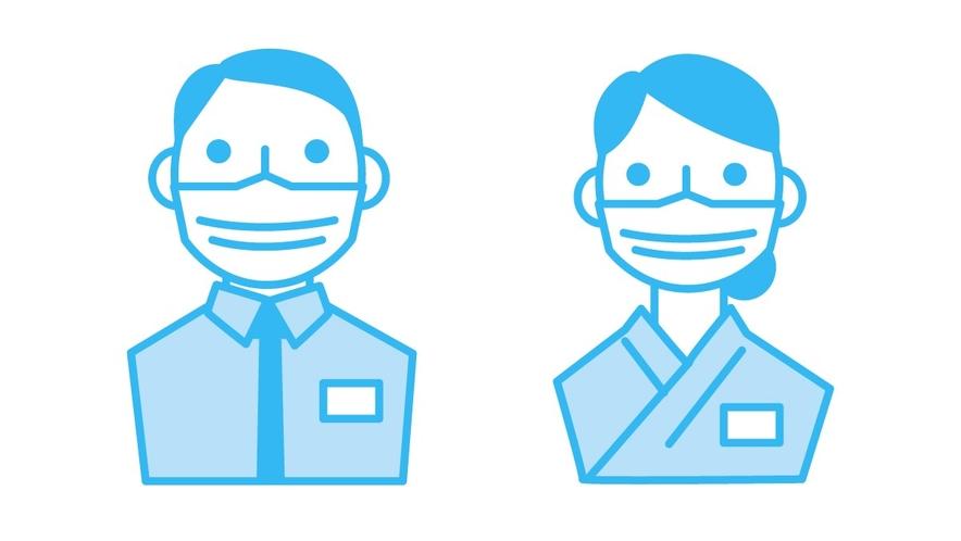 全従業員マスクを着用しております。