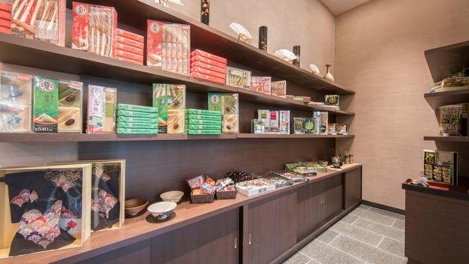 【夕朝食:広間】然林房特製すき焼きでほっこりステイ