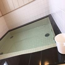 ☆男性限定☆ 温浴施設オープン致しました!