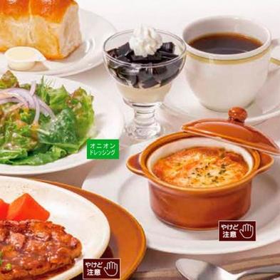【2食付】1F『ロイヤルホスト』で食べるアンガスサーロインステーキスペシャルセット