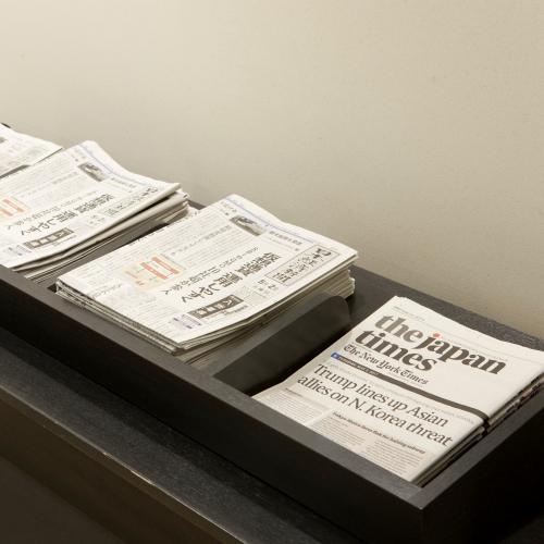 『館内施設』無料新聞 ※朝刊は日経、朝日、ジャパンタイムズ、夕刊は読売、朝日、日経