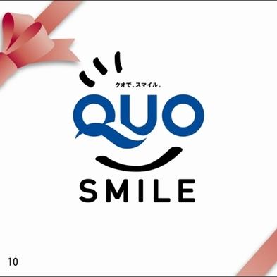 【QUOカード1,000円付プラン】ビジネスでの出張におススメ 仕事にも便利なWi-Fi接続無料!