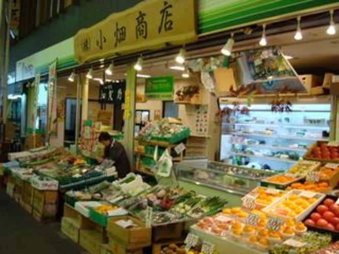 近江町 小畑商店