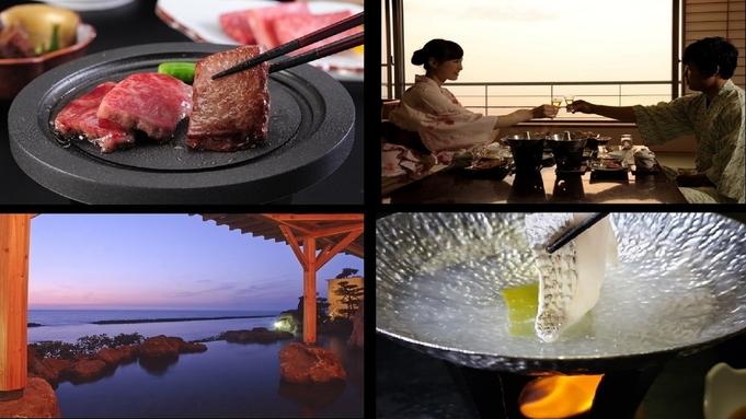 【誕生日や結婚記念日に】瀬波温泉で過ごす 贅沢ゆったり記念日プラン