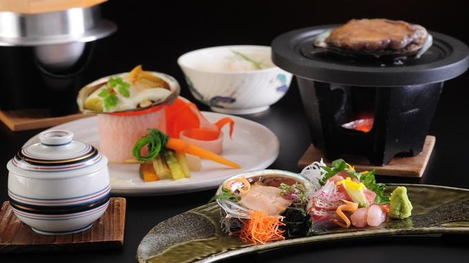 【贅沢を極める鮑】<海の王様アワビ>鮑の美味を味わい尽くそう!美食を堪能♪