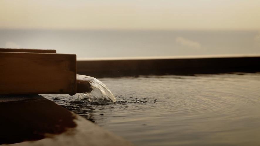 天風の湯 湯出口