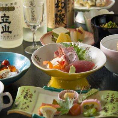 美食の旅【2食付き】日本料理かづみ野「TOYAMA味覚御膳」