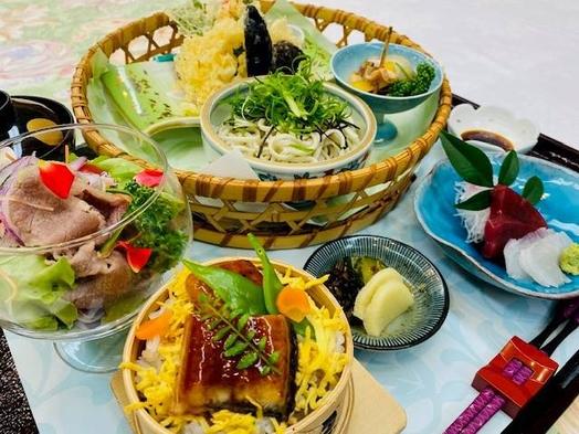 美食の旅【2食付き】日本料理かづみ野「かづみ野御膳」