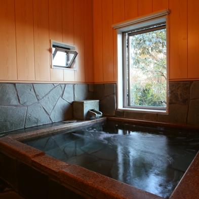 【ポイント10倍】贅沢♪「露天付き客室・フジヤマ」金目姿煮の特典付♪