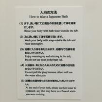 【インバウンド対応】英語併記の入浴案内プレート