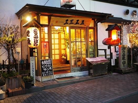 【1人1泊3千円引】温泉満喫!美味しい1泊朝食付きプラン
