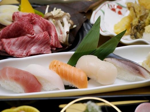 【1人1泊5千円引】知床和牛&握り寿司 和の味覚会席プラン
