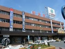 釧路駅(車で90分)