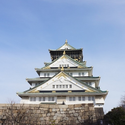 大阪城の観光にも便利♪≪ホテルから車で約20分≫