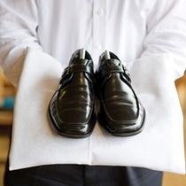 靴磨きプラン