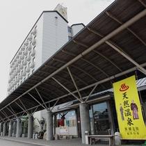 【外観】天然温泉施設併設の高知黒潮ホテル。