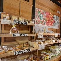 【*くろしおの市】地元のパンやお米もそろえております。