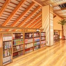 【*龍馬の湯】2Fの休憩スペース。漫画本をたくさん揃えております。