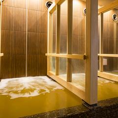 【ランチ付】デイユースプラン(飲茶バイキング)&神戸六甲温泉「濱泉」入浴