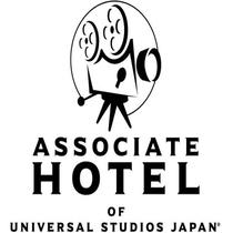 ユニバーサル・スタジオ・ジャパン(R)のアソシエイトホテル。パークへは直行バスで25分!