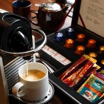 【クラブフロア】クラブフロアには挽きたてコーヒーをいつでも楽しめるNespressoマシーンを完備。