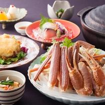 【ずわい蟹懐石】旬のずわい蟹を多彩な料理で