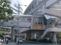 県庁前駅風景(徒歩5分)