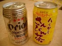 オリオンビール&さんぴん茶