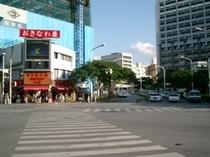 県庁スクランブル交差点