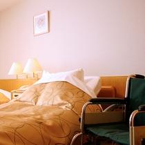 バリアフリールーム ベッド