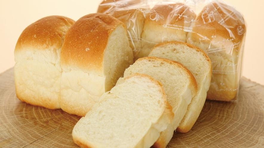 【予約限定商品】信州産地粉のミニ食パン