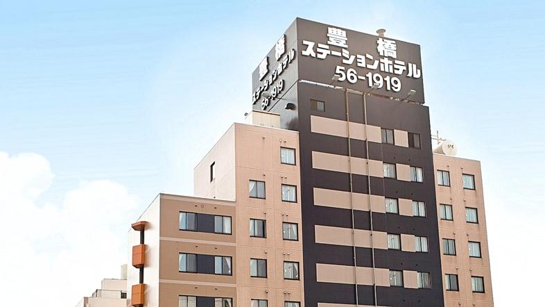 豊橋ステーションホテル(くれたけホテルチェーン)
