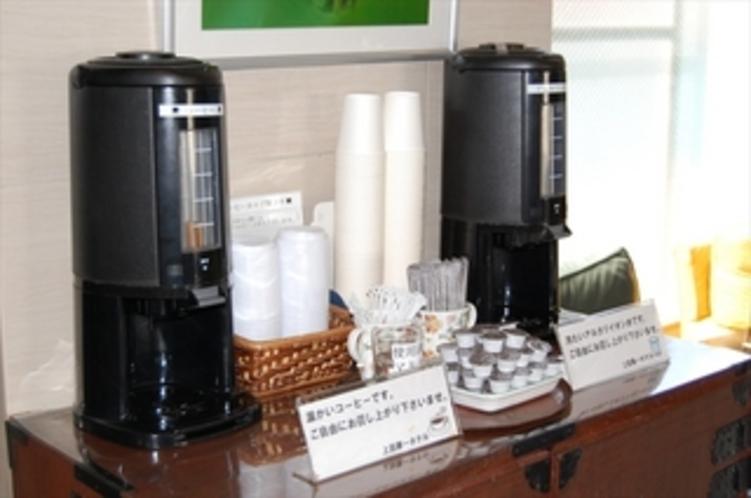 ロビーにてコーヒーを無料サービス