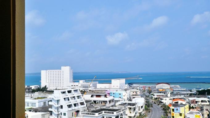 【海の見える高層階(6〜8F】☆無料朝食バイキング付☆宮古島の景色を眺めよう!