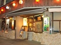 【周辺】ホテル向かいの沖縄料理店では三線ライブも楽しめます。