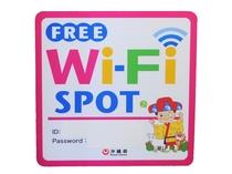 【Wi-Fi(無料)】ホテル全域にてWi-Fi(無線LAN)をご利用いただけます。