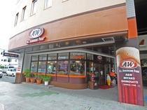 【周辺】沖縄限定のファストフード店『A&W』へは徒歩2分