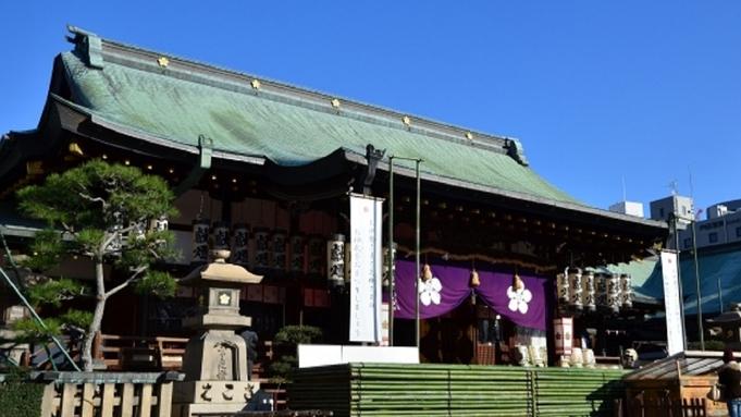 MKハイヤー3時間貸し切りツアー 密を避けてオーダーメイド大阪観光(朝食付)
