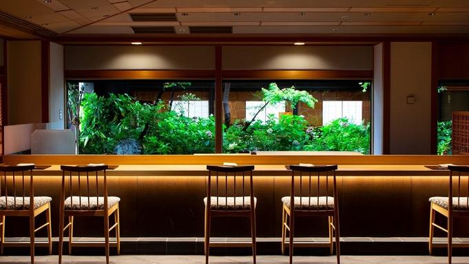 【17:30のお席】【50歳以上限定】日本料理「はなの」季節の会席付き最大30時間ステイ(夕朝食付)