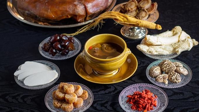 【17:30のお席】中国料理「故宮」料理長王憲生特別ディナーコース付きステイ(2食付)